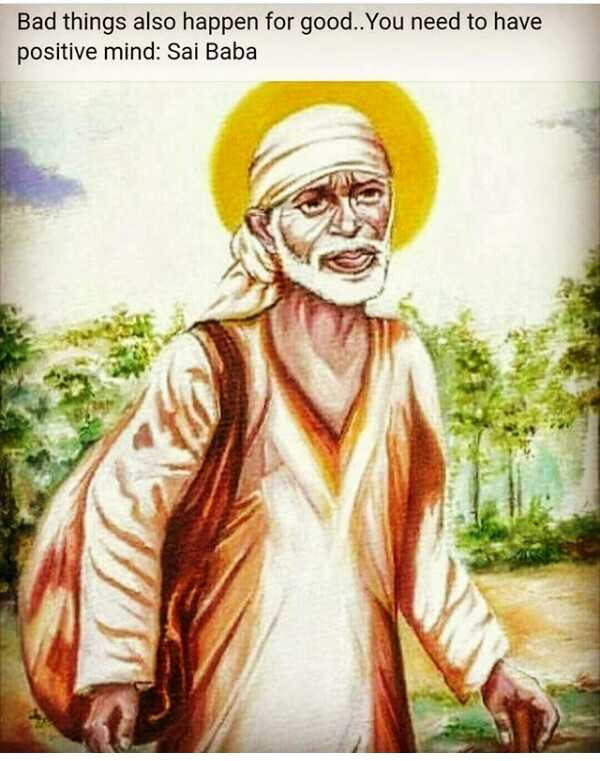 ॐ साई नाथं - Bad things also happen for good . . You need to have positive mind : Sai Baba - ShareChat