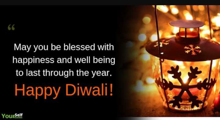 advance happy diwali 😂😂 - May you be blessed with happiness and well being to last through the year . Happy Diwali ! Yourself - ShareChat