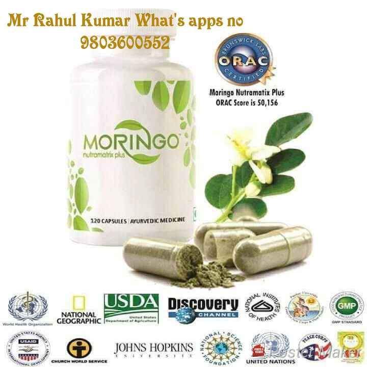 Successful Network Marketing - Mr Rahul Kumar What ' s apps no 9803600552 ORAC TIE FIED Maringo Nutramatix Plus ORAC Score is 50 , 156 MORINGO nutramatrix plus 120 CAPSULES AYURVEDIC MEDKINE USDA Discovery SATA GMP CHANNEL NATIONAL GEOGRAPHIC D States w Vilor Open STANDARD @ @ JOHNS HOPKINS Pac FOU CHURCH WORLD SERVICE GADAS UNITED NATIONS - ShareChat