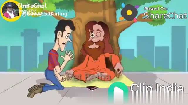 NV কৌতুক - Skrete Gtwat S he curling Posted On : Sharechat India Whatsapp Video App Skrat e ftrat B et 5 . Aurling Posted On : Sharechat India Whatsapp Video App - ShareChat