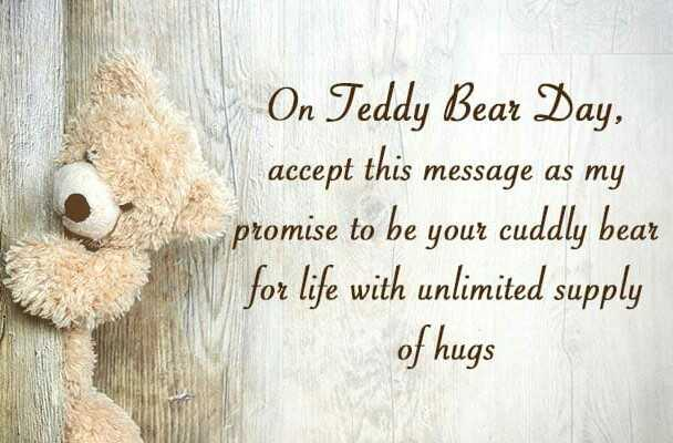 dard dil ke - On Teddy Bear Day , accept this message as my promise to be your cuddly bear for life with unlimited supply of hugs - ShareChat