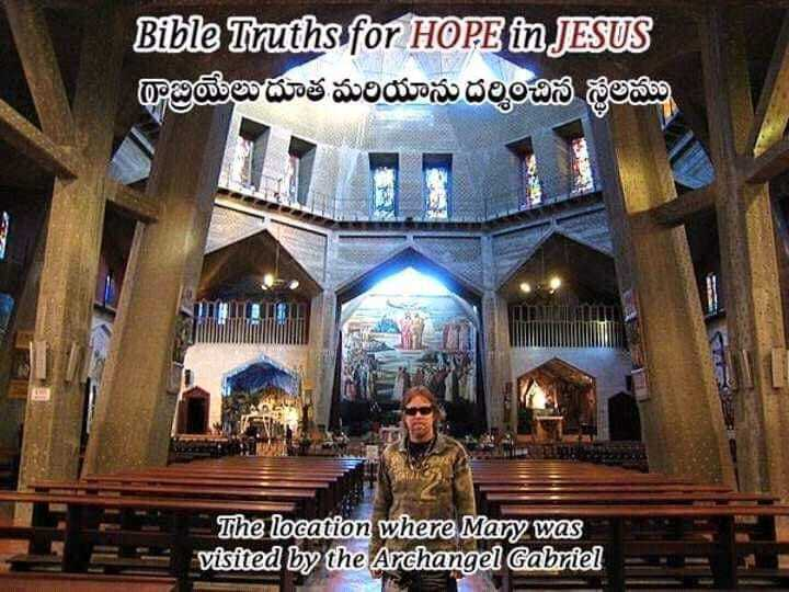 Jesus change your lifestyle massages - Bible Truths for HOPE in JESUS @ @ యలుదూత మరియాను దర్శించిన స్త్రీలు The location where Mary was visited by the Archangel Gabriel - ShareChat