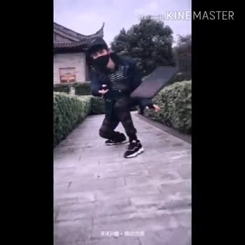 📱 Flying mobile videos - Made with KINE MASTER * * PER Made with KINEMASTER DRI SUPE # # PE - 192bius - ShareChat