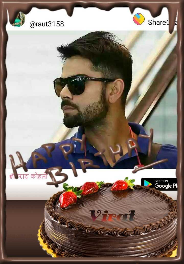 Happy Birthday Virat Kohli 🎂 - @ raut3158 Share # राट कोहली GET IT ON Google Pl Vieat - ShareChat