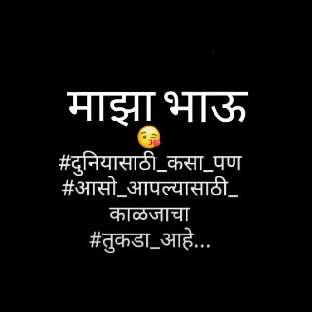 I Love You Images With Quotes In Marathi Shareimagesco