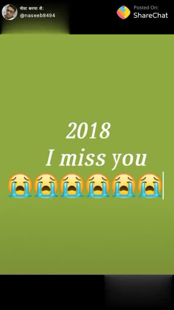 🎉 Happy New Year 2019 - पोस्ट करया है : @ naseeb8494 Posted On : ShareChat HAPPY NEW YEAR 20 पोस्ट करया सेः @ naseeb8494 Posted On : ShareChat - ShareChat