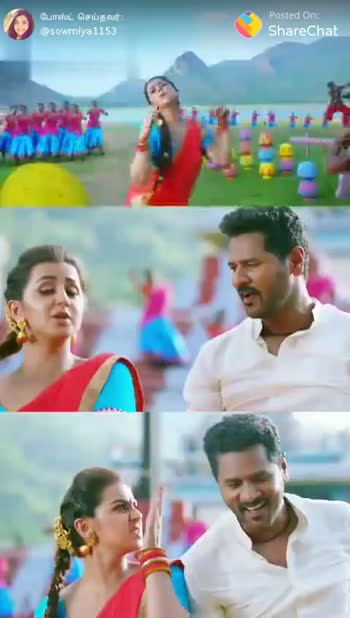video song - போஸ்ட் செய்தவர் : @ sowmiya1153 Posted On : ShareChat போஸ்ட் செய்தவர் : @ sowmiya1153 Posted On : ShareChat - ShareChat