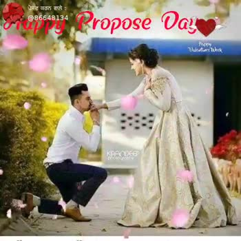 💍 happy propose day - G 18134 FEE Sharee artear God Mhamid ਪੋਸਟ ਕਰਨ ਵਾਲੇ @ 86648134 - ShareChat