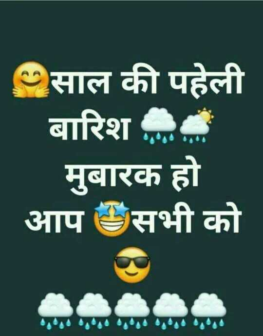 dr.msg lovers - ShareChat