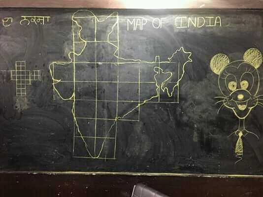 🎨 drawing - । 5वमा MAP OF INDIA - ShareChat