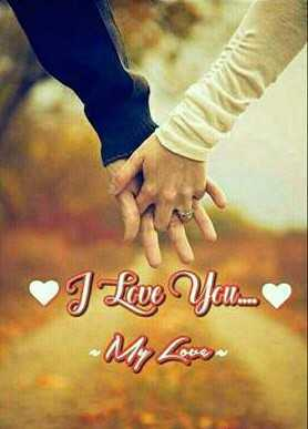i miss you ❤💓💛💚💙💜💔💕💖💝💞 - J Live You _ My Love - ShareChat