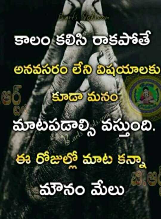 life quotes - ShareChat