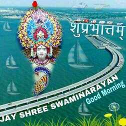 ✋ જય સ્વામીનારાયણ - शुप्रभातम् Good Morning JAY SHREE SWAN SHREE SWAMINARAYAN / / / - ShareChat