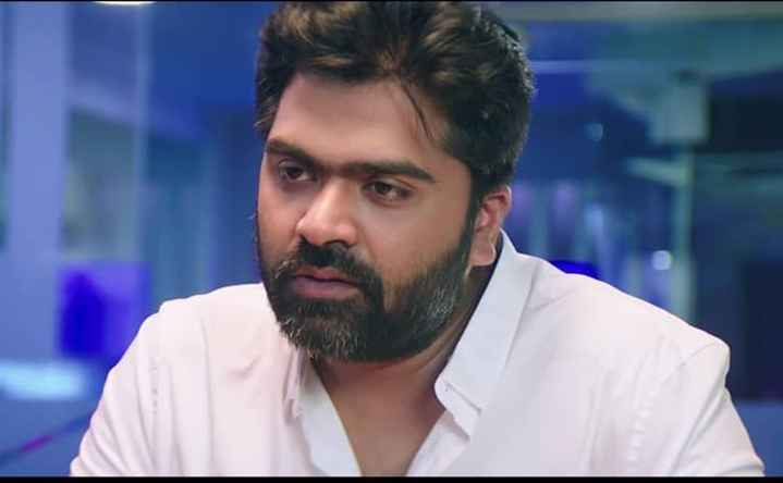 str fan's club chennai Images Aranthangi Thilsen - ShareChat