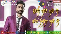 hardeep grewal new song khare bande - CREATIONZ * Privadwin11 Posted On : Sharechat Me 3 - Maled a3m ABSTRATO / LYRICREATIONZ / LYRICREATIONZ CREATJONZ mwadwin11 Posted On : Sharechat ਜਰਤਾ ਦੇ Sharecha LIRICREATIONZ ਹਿੱਕਰੇ ਨੇ bscribe TIONZ LUERTOO LYRICREATIONZ / LYRICREATIONZ - ShareChat