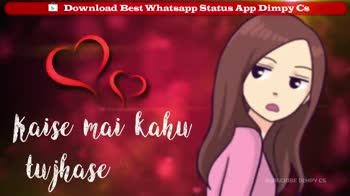 Full Song Love MashupDownload Best Whatsapp Status App Dimpy  Cshttps://play google com/store/apps/details?id=com dimpy cs - ❤miss  you😔😔 - Dimpy Cs Whatsapp Status App - ShareChat