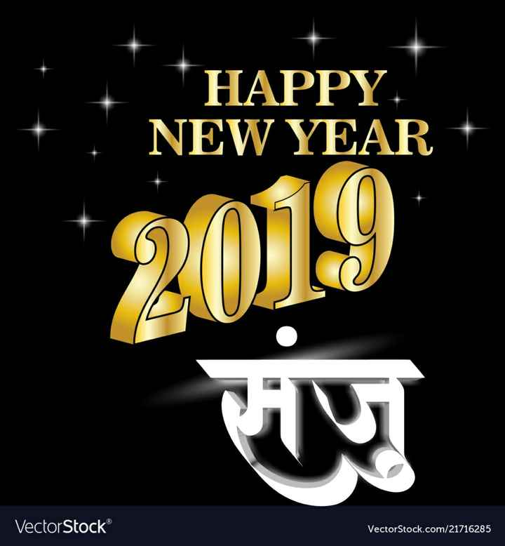 🆕Name आर्ट 2019 - HAPPY NEW YEAR + Vector Stock VectorStock . com / 21716285 - ShareChat