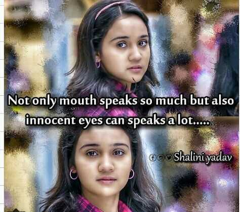 my favourite serials - Not only mouth speaks so much but also innocent eyes can speaks a lot . . Shalini yadav - ShareChat