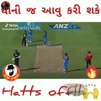 🏏 IND vs NZ ODI - જાની જ આવું કરી શકે netmeds DHONI TO KULDEEP DHONI TO KULDEEP ANDAR NAHI AYEGA SPIN FROM OVER THE WICKET ) Hatts of follow પાની જ આવું કરી શકે POULT - t Hatts off ! ! SaleChat - ShareChat