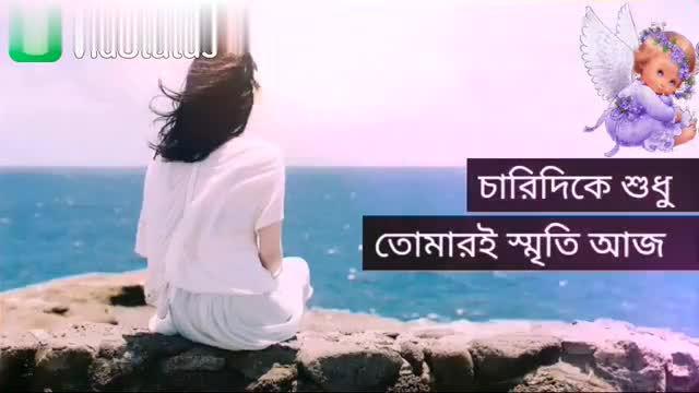 🎶রোমান্টিক গান - Download from | হায় ! যদি একবার যে তাে গাে জানানাে । Download from জানিনা । অহ হাে হাে হাে জানিনা । - ShareChat