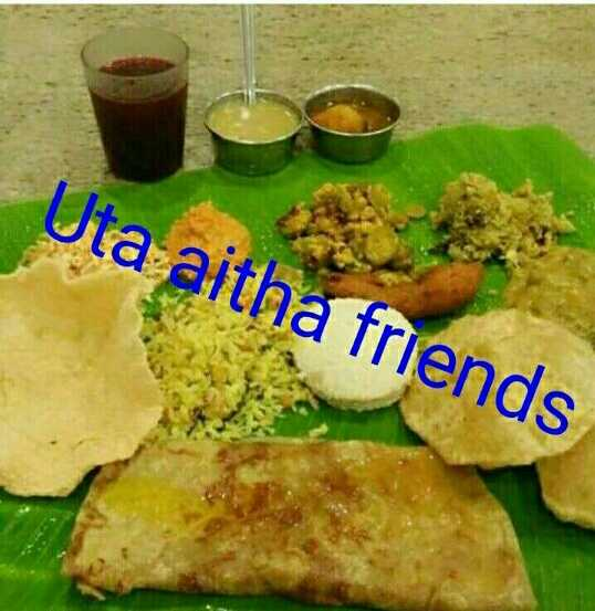 good afternoon - Uta aitha friends - ShareChat