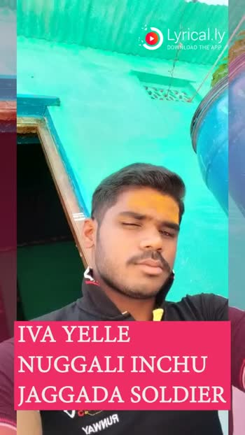 m s dhoni world cup song - Lyrical . ly I W A THE APP IVA NODUVA NOTAKE ENEMY YA YEDEYALI FEVER WMUA Lyrical . ly DOWNLOAD THE APP IVA SAGA RADALLI STRENGTHANU SAAGISO STEAMER - ShareChat