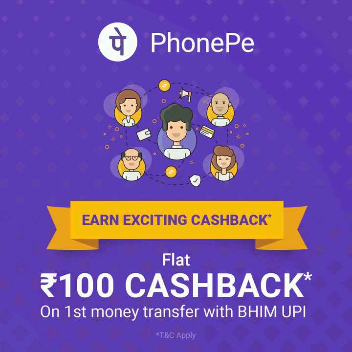 Butterfly - PhonePe EARN EXCITING CASHBACK * Flat 100 CASHBACK * On 1st money transfer with BHIM UPI * T & C Apply - ShareChat