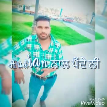 gurnam bhullar👌 - Made With VivaVideo ਨੰਬਰ - ਤਾਂ ਕਰਨ Made With VivaVideo - ShareChat