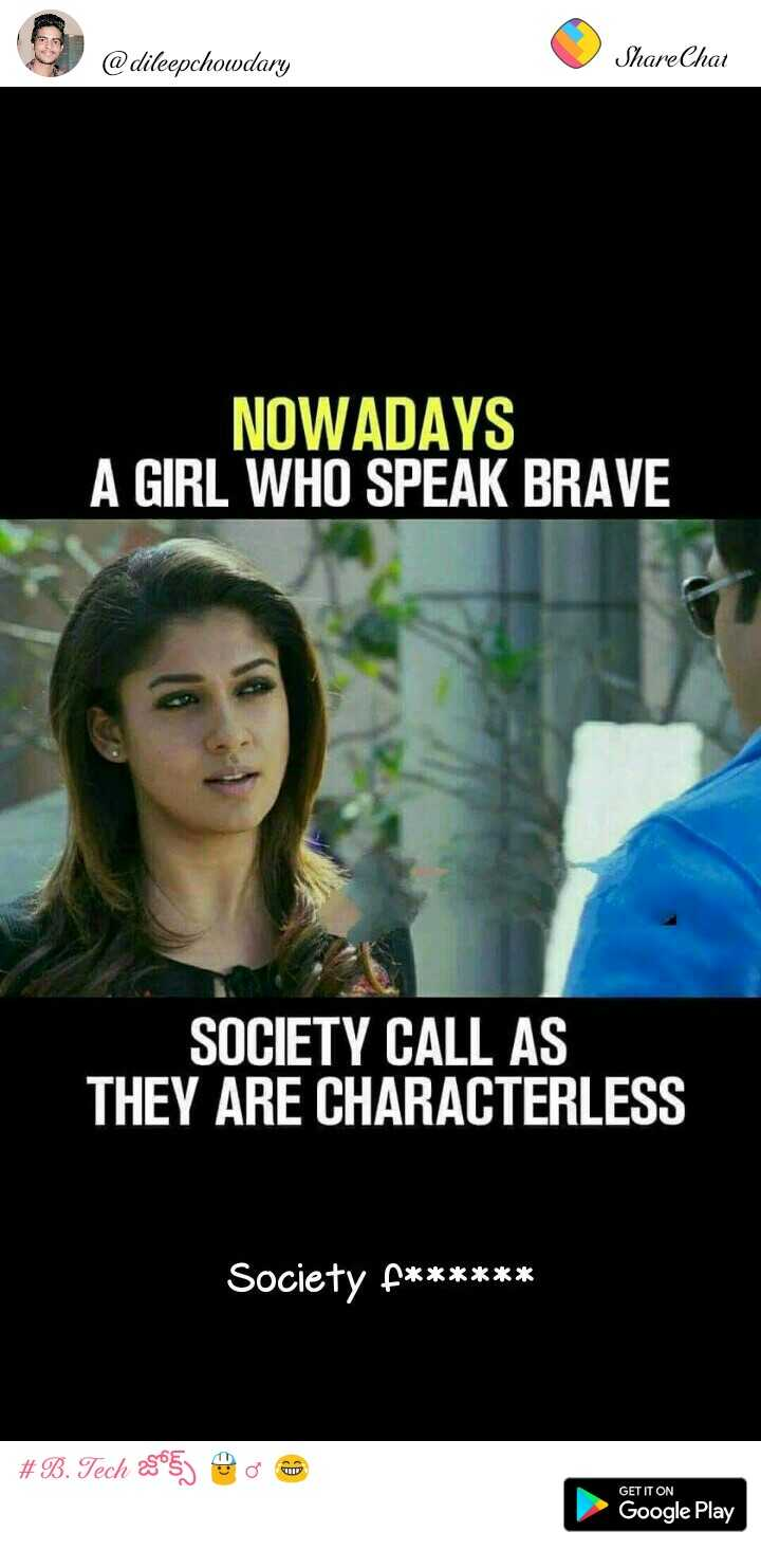 దీవాలి ధమాకా..🎉🌋 - @ dileepchowdary Share Chat NOWADAYS A GIRL WHO SPEAK BRAVE SOCIETY CALL AS THEY ARE CHARACTERLESS Society f * * * * * * # B . Tech 2565 ) GET IT ON Google Play - ShareChat