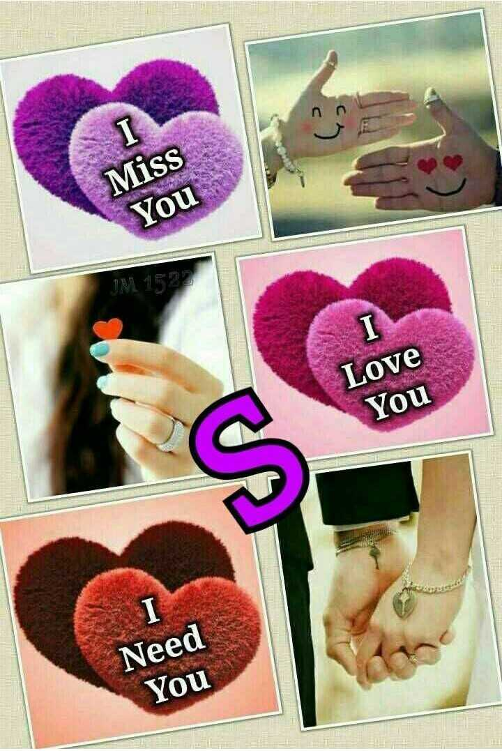 मेरी कला - Miss You V 1622 Love You Need You - ShareChat