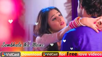 i love u jaan - VidCast Download VidCast for Free love videos HELLO FRIENDS - ShareChat