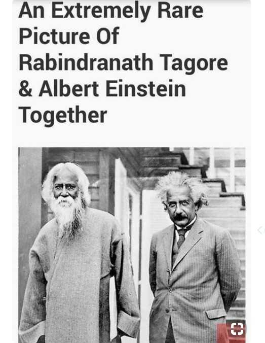 Indian History - An Extremely Rare Picture Of Rabindranath Tagore & Albert Einstein Together - ShareChat