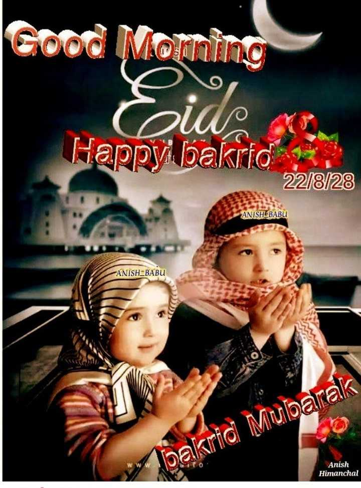 Eid నమాజ్ - Coias Happy bakrid . 22 / 8 28 ANISH BABU _ Mubarak Anish Himanchal  - ShareChat