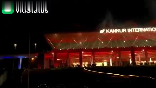 kannur  airport - Download from lui Download from KANNUR INTERNATIONAL AIRPORT - ShareChat