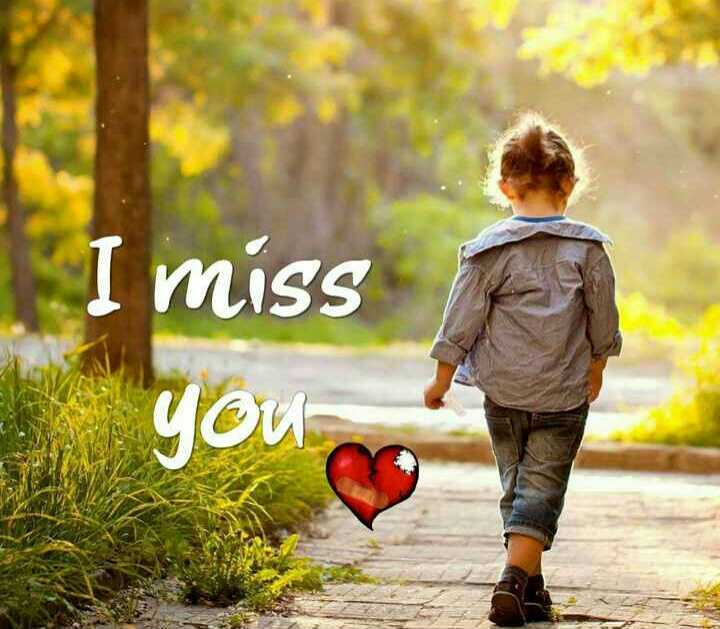 😍😍my love - I miss you - ShareChat