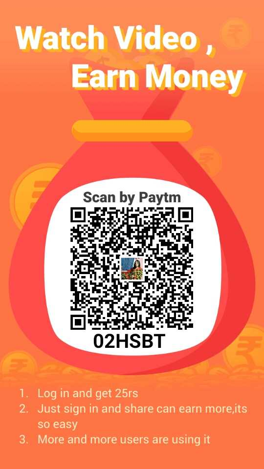 NV কৌতুক - Watch Video , Earn Money Scan by Paytm E TIJ TTTT 1992 TOTECT AL TARTIN TI TAS 9 . I 02HSBT 1 . Log in and get 25rs 2 . Just sign in and share can earn more , its so easy 3 . More and more users are using it - ShareChat
