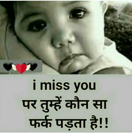I.🌸🌸MISS.🌸🌸YOU - ShareChat