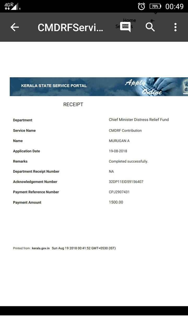 உறவுகள் - (703 00:49 4GR e- CMDRFServi. Se KERALA STATE SERVICE PORTAL RECEIPT Department Chief Minister Distress Relief Fund Service Name CMDRF Contribution MURUGAN A Application Date 19-08-2018 Remarks Completed successfully Receipt Number Acknowledgement Payment Reference NA 32DP11EID59156407 CPJ2907431 Amount 1500.00 Printed from kerala.gov.in Sun Aug 19 2018 00:41:52 GMT+0530 (IST) - ShareChat