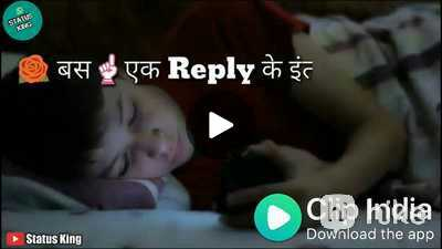 i love you janu - MARE ® बस 4 एक Reply के इंत ho hodia Status King Download the app - ShareChat
