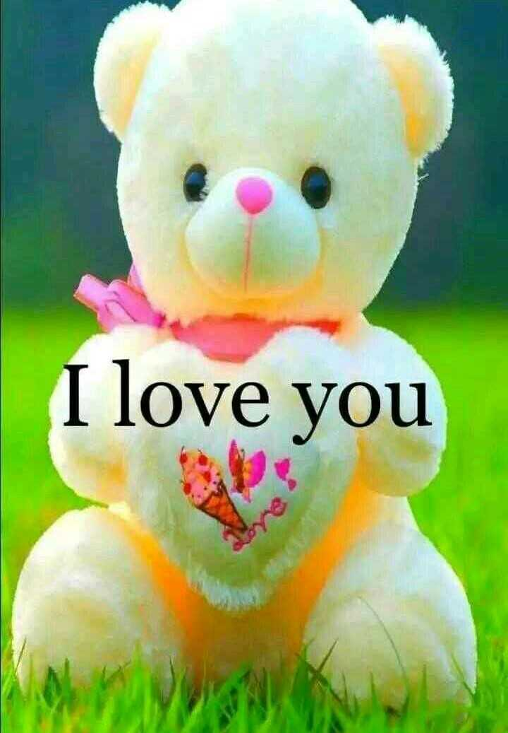 💕entepage💕 - I love you - ShareChat
