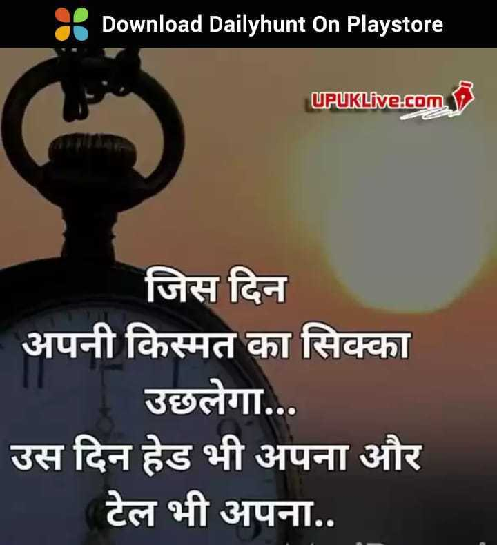 how are you friends - ShareChat