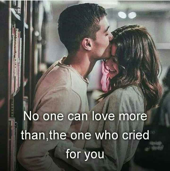 dua me yaad rakhna - No one can love more than , the one who cried for you - ShareChat