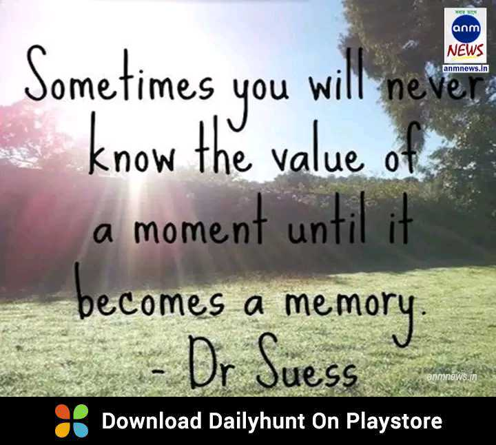 ସାଇବାବା ଜୟନ୍ତୀ - anm NEWS anmnews . in Sometimes you will never know the value of a moment until it becomes a memory . - - Dr Suess anmnews . in Download Dailyhunt On Playstore - ShareChat