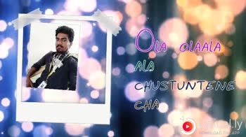 i love rain - CHAALA LOVELY GA DLA REP Lyrical . ly DOWNLOAD THE APP HAAJAA ULLASAME Lyrical . ly DOWNLOAD THE APP - ShareChat