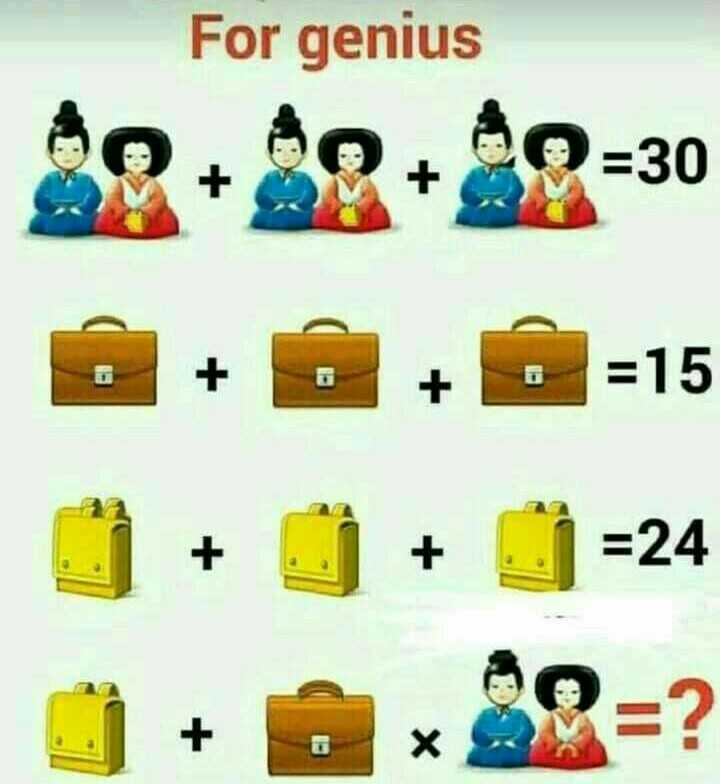 maths trick - For genius = 30 + + + + - ShareChat