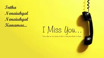 nanba - Miss YOU I Miss You . . . Even whex we are Oport , we have a link tow heart to heart . - ShareChat