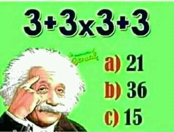 fun and quote - 3 + 3x3 + 3 a ) 21 b ) 36 C ) 15 - ShareChat