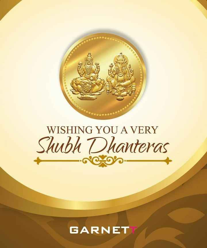 ધનતેરસ - WISHING YOU A VERY Shubh Dhanteras - COS GARNET - ShareChat