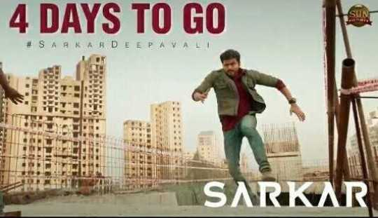 சர்க்கார் - 4 DAYS TO GO # SAB KARDEEPAVALI SARKAR - ShareChat