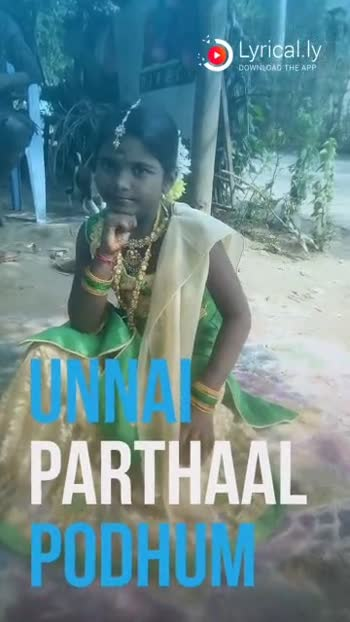 happy Pharmacists day - Lyrical . ly DOWNLOAD HE APP KUTTI CHELLAM Lyrical . ly DOWNLOAD THE APP KUTTI CHELLAM - ShareChat